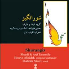 Shurangiz