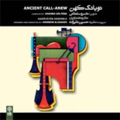 Ancient Call-Anew