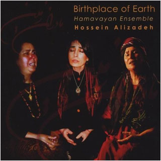 Birthplace of Earth