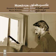 Homayun