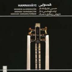 Hamnavayi